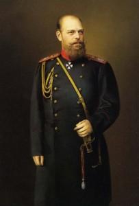 Александр III
