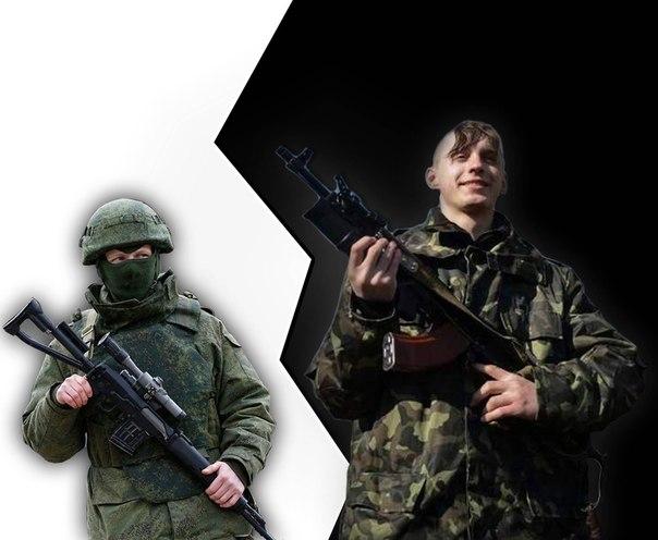 Повстанцы, ополченцы, партизаны…