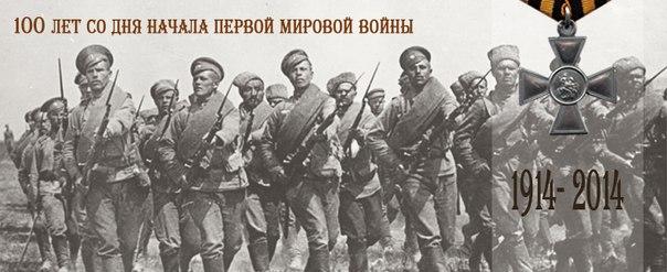 Убийство в Сараево и за что Россия воевала в Первой мировой