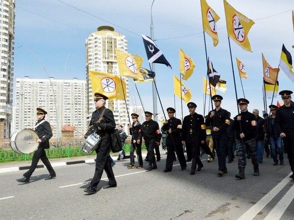 Русский марш 2014 — формирование колонны Партии «Великая Россия»