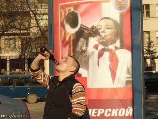 От Хрущева до Путина: Алкогольный ГЕНОЦИД Русов — Хронологические факты.