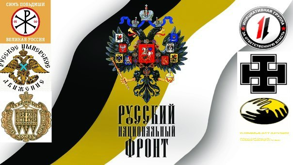 Русская Весна — за национализацию!
