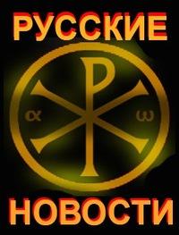 Храм сатаны имени Путина-Гундяева