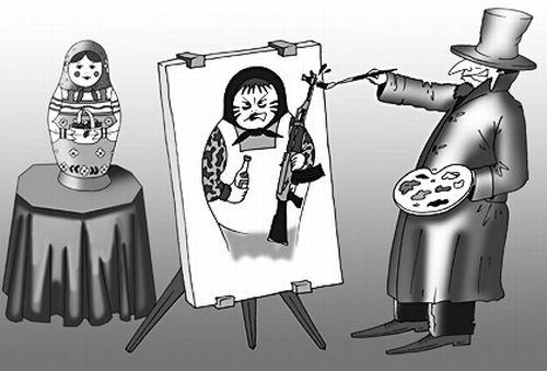 Масоны и традиционная культура