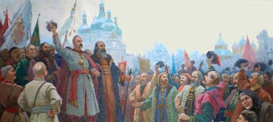 Вы ЗА Воссоединение Украины с Россией?