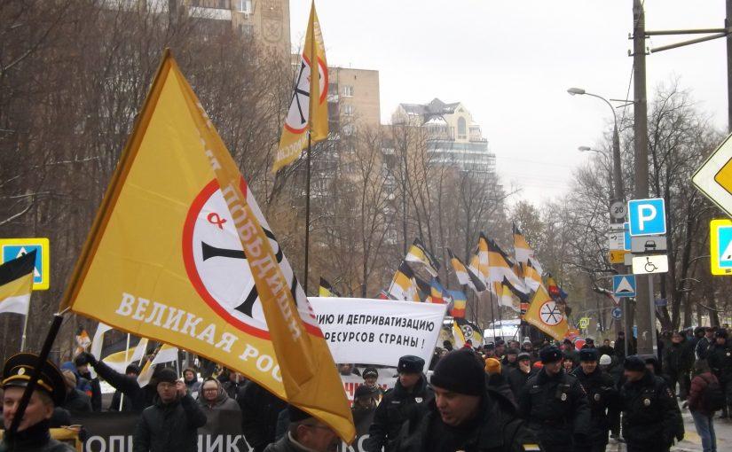29 апреля 13.30, м. «Октябрьское поле», шествие «За народный суд над олигархами и коррупционерами»