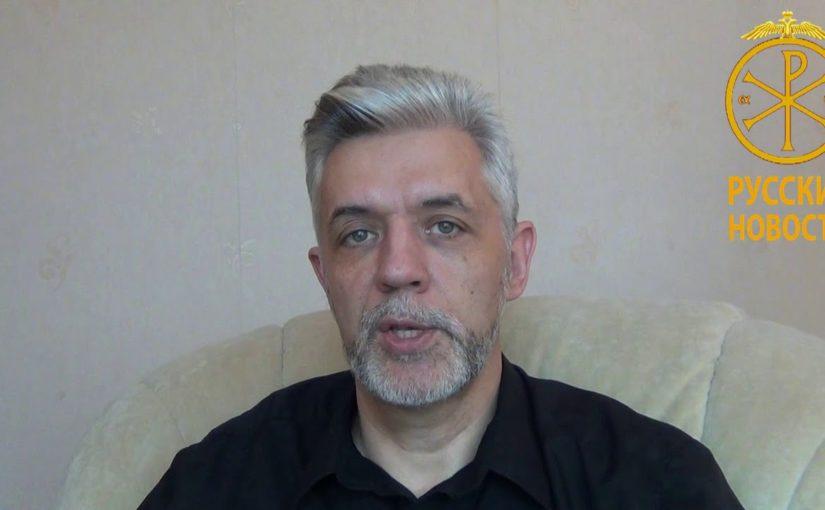 Русские Новости. Насущное. Квачков, Грудинин, выборы. (видео)