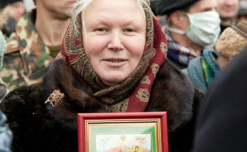Надежда Михайловна Квачкова приглашает Русских офицеров на Русский Марш.