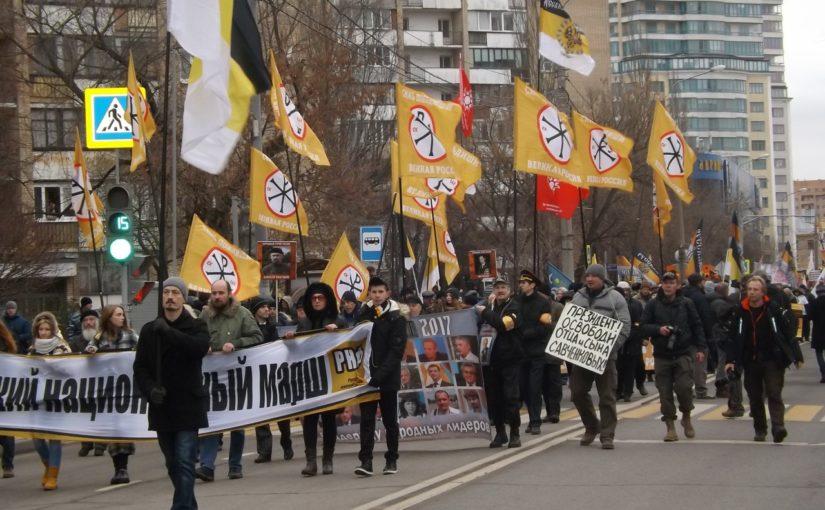 Русский Марш 2017. Итоги.