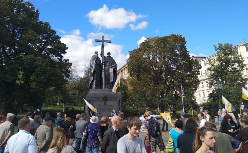 Митинг за смену системы власти в Москве закончился задержанием троих участников