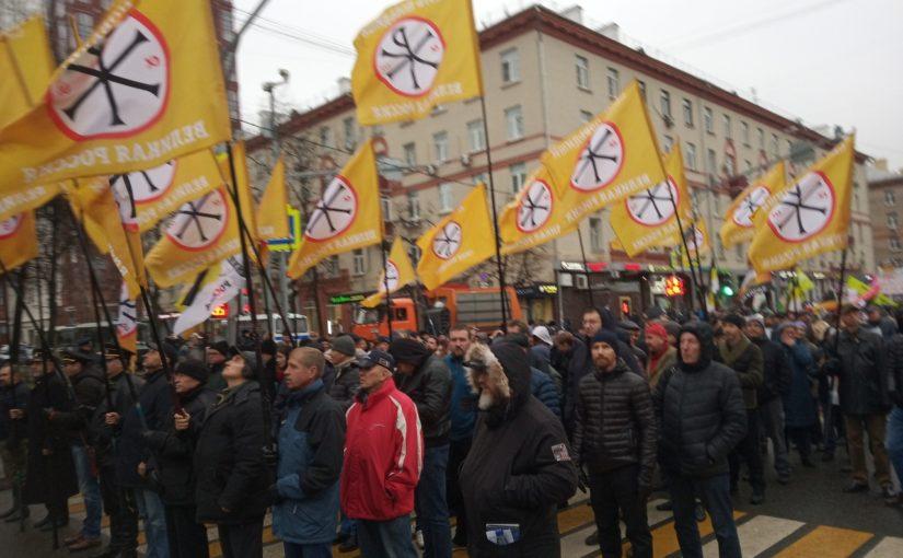 ЗАЯВЛЕНИЕ Лидера партии «Великая Россия» Об осквернении русского марша
