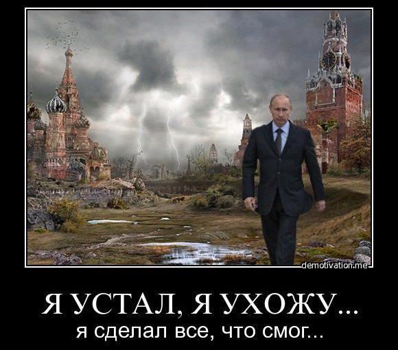 Пересидент всё? Российские элиты начали подготовку к транзиту власти