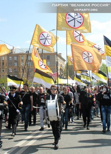 Заявление партии «Великая Россия» по ситуации на Украине