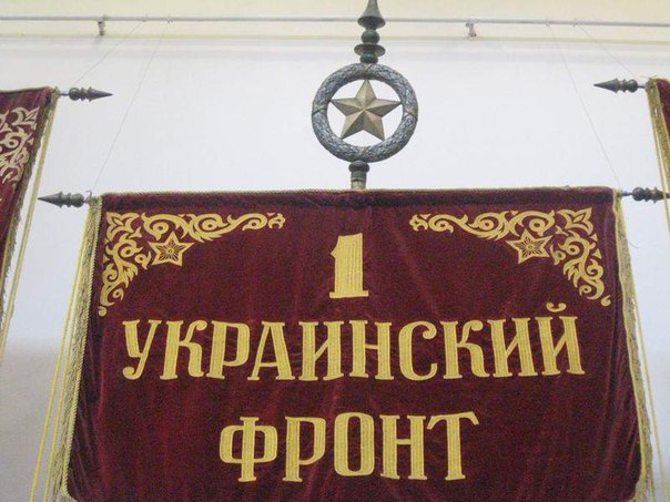 Звездный час русского национализма