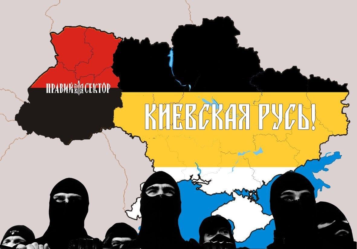 Русская Революция. XXI век