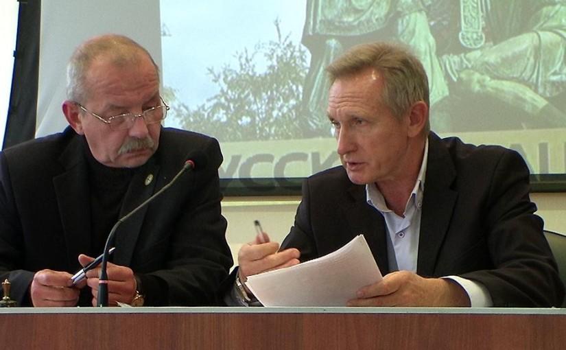 VI Русская национальная конференция. Фото и видеоотчет.