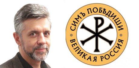 Политические ориентиры и судьба русского национализма