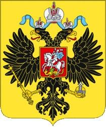 Проект декларации Монархического движения России