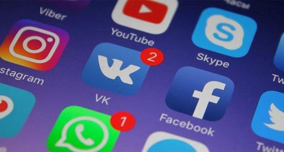 Пора учиться общению в сети